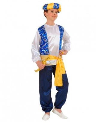 1001 Nacht Kostüm Kinder